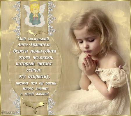 Светлана Таран, с Днём варенья! 91dfbc1a52f9