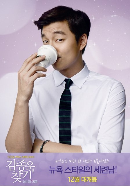 Кон Ю / Gong Yoo ♥ We love Ю 9d65e08db118