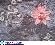 "Мастерская ""Алискин бонсай"". 579ae65c213ct"