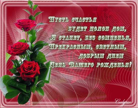 Поздравляем Татьяну Георгиевну Дмитренко! Be05c7505317