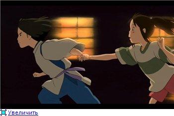 Унесенные призраками / Spirited Away / Sen to Chihiro no kamikakushi (2001 г. полнометражный) 1ef9d39dd6e3t