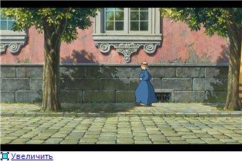 Ходячий замок / Движущийся замок Хаула / Howl's Moving Castle / Howl no Ugoku Shiro / ハウルの動く城 (2004 г. Полнометражный) 2c505ba12a20t