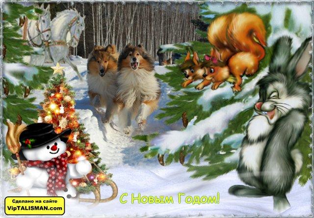 Да здравствует Новый Год!!!!! Ce6efaa15bd5