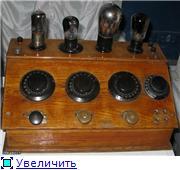 Радиоприемники 20-40-х. 1464ad202667t
