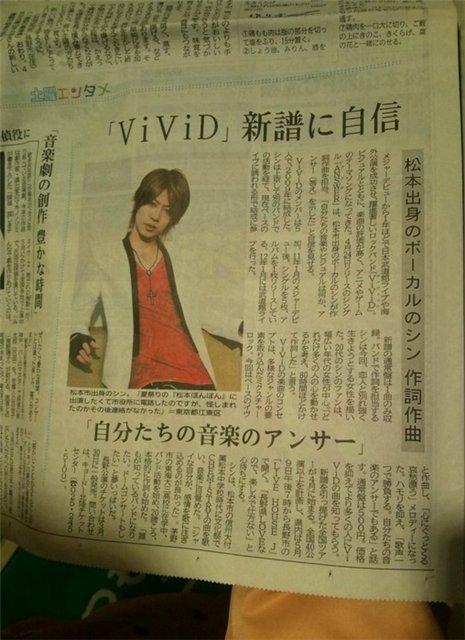 Shin photos - Страница 22 7131bb1e8188