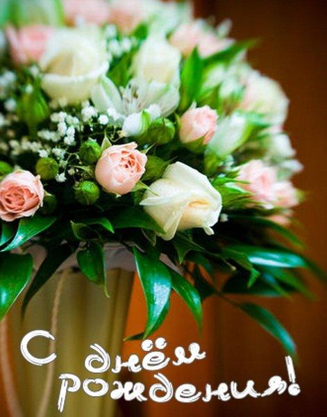 Поздравляем Milka с днем рождения!   - Страница 3 0ad19aabcc33