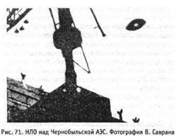 Ответы пришельца с Андромеды Мити \ Mythi  05fd4444f476t