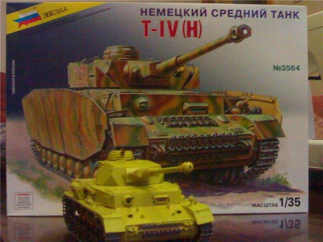 Моделирование 5cba8e31fe28
