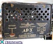 Радиоприемники серии АРЗ. 7a65651056ebt