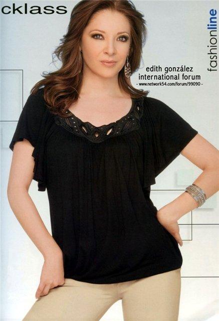 Эдит Гонсалеc/Edith Gonzalez - Страница 3 950cd94661c9