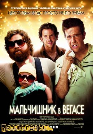 Ходим в кино, театры, на концерты .... 6b4ee02ce0f1