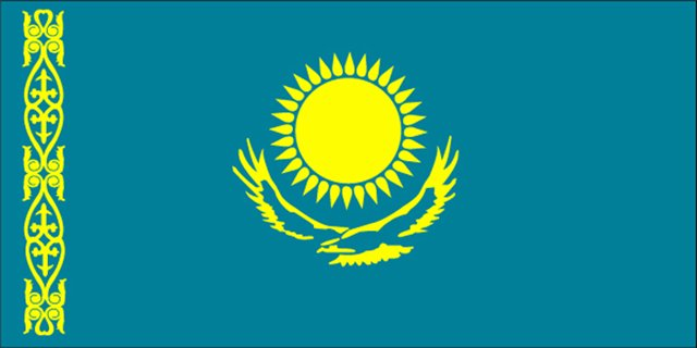 О Казахстане! 0479b63f91ea