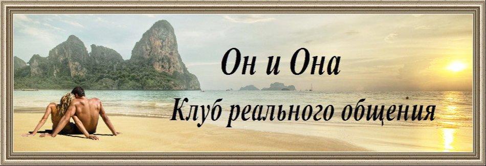 Русский шансон - Страница 3 24a06070b4d4