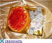ТОРТИКИ на заказ в Симферополе - Страница 5 14f532eeb333t
