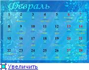 Календарь на 2010 год Abd25f3c7481t