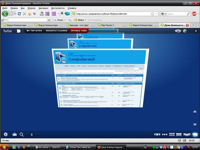Дополнения Mozilla Firefox 3.6 833a0a7b56bc
