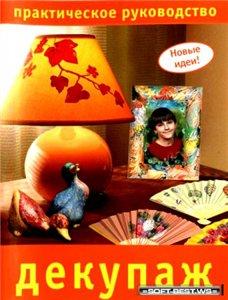 Ссылки на скачивание журналов и книг БЕСПЛАТНО A107bd90f6c1