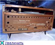 "Радиоприемники серии ""Рекорд"". 974b1b873cdbt"