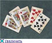 Картинки с игральными элементами A8690a835c82t