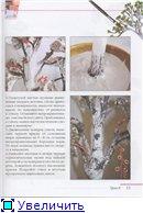 деревья-бисер D36d05b41451t