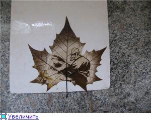 Креатив на кленовых листьях Cf411fa0e5det