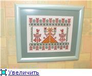 Вышиваем вместе оберег - покровительницу хозяйства Макошь - Страница 5 7423d89a6c9dt