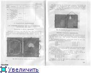 """Вольтметры серии """"ВК"""". 87926dd30160t"""