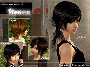 Женские прически (короткие волосы, стрижки) - Страница 5 D575fc5bdc11