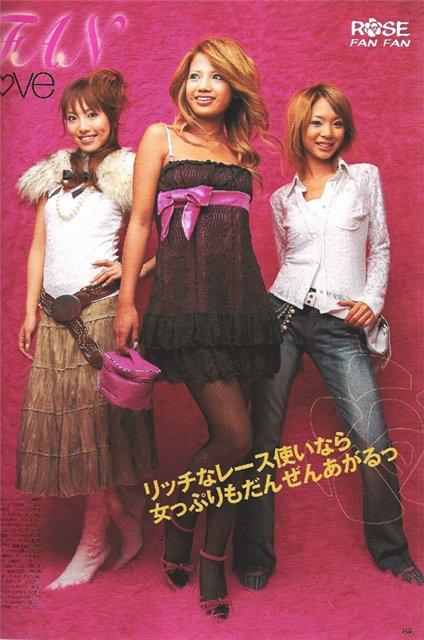 Японская мода ^^ C38b217aada4