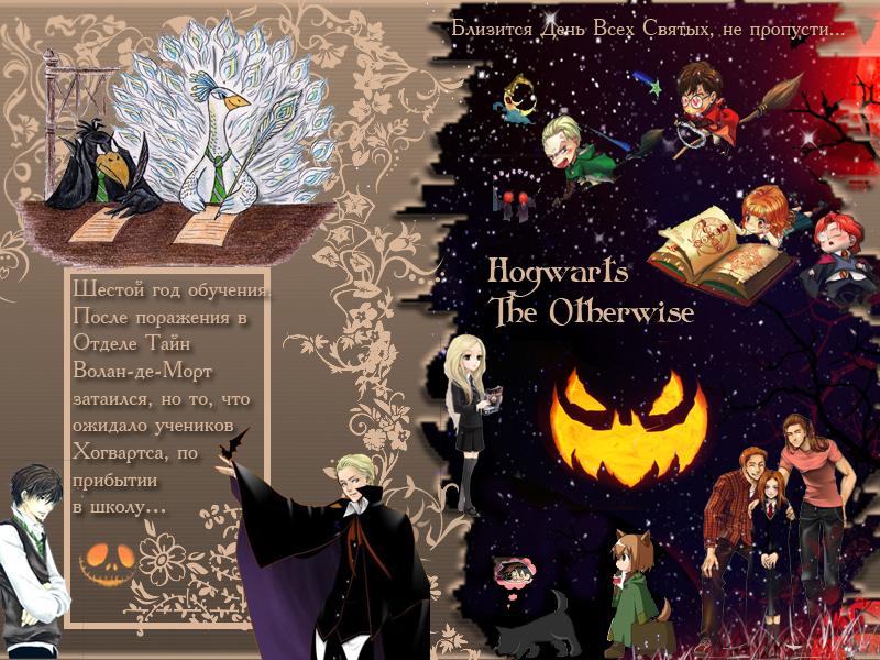 Реклама ролевых по Гарри Поттеру 9bc12446951d