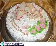ТОРТИКИ на заказ в Симферополе - Страница 5 D975286c15dft