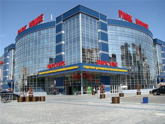 Екатеринбург F697054a27d1