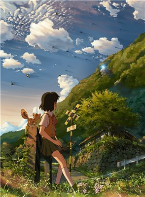 Дети, следующие за звёздами / Hoshi wo Ou Kodomo Children who Chase Lost Voices from Deep Below A4e6ea120df3