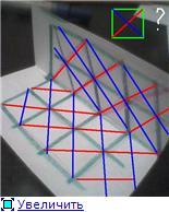 Предположения, гипотезы и догадки - Страница 9 Aadb6eede948t