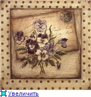 Цветы, букеты Ffe9f4dea74et