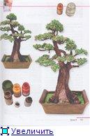 деревья-бисер B4bf2fd47292t