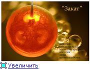 Мыло - скраб - Страница 3 B3df9dfc23d0t