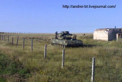 T-95 Tank Development - Page 2 Bb6d5ad8aa99