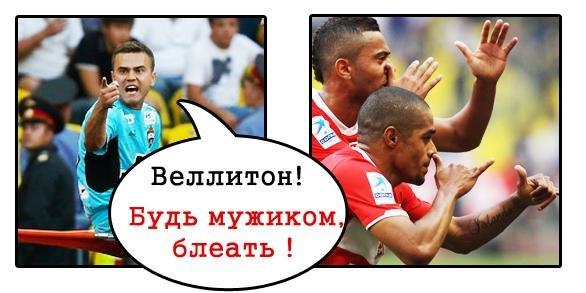 Футбольный день № 23(посмотрите Губернев лучший !) 5704427c4150