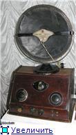 Радиоприемники серии БЧ. 214982239682t