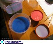 Мыльные камни - Страница 4 Fab1a1ca1228t
