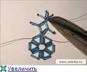 Идеи для  Нового года B6b61ed50f9ct