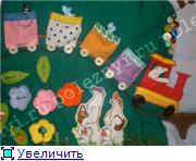 Развивалки для детей 1028d7d9b3c7t