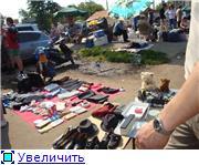 Салтыковка. D47279d1c789t