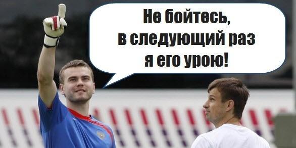 Футбольный день № 23(посмотрите Губернев лучший !) 99a51337c09b