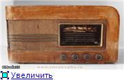 "Радиоприемники ""Салют"". 65998ec2eff9t"