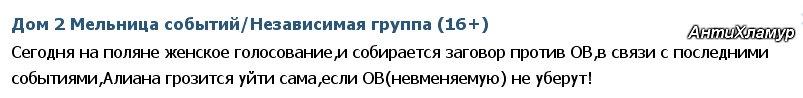 """Новости """"дом 2"""" и слухи ...фото участников - Страница 10 Dcb1a9902865"""