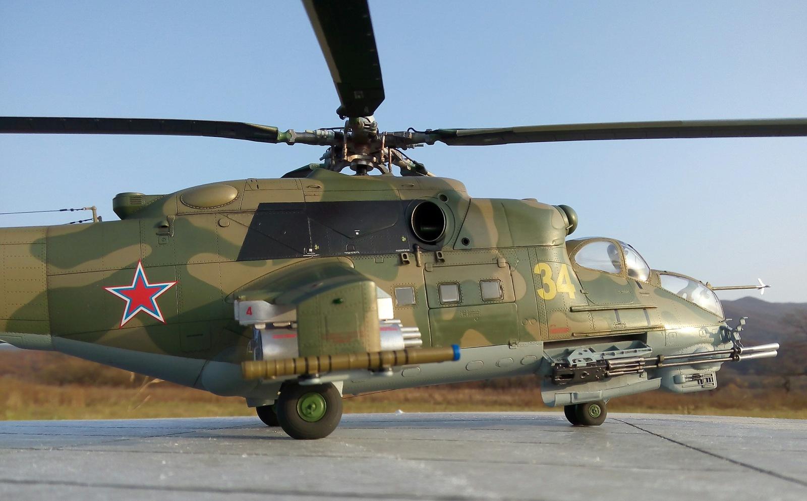 Ми-24П. Trumpeter. 1/35 67c0a2cb04d3