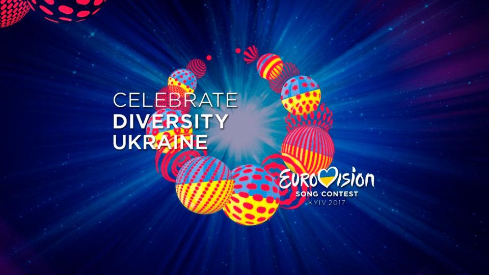 Евровидение - 2017 7fb424d17092