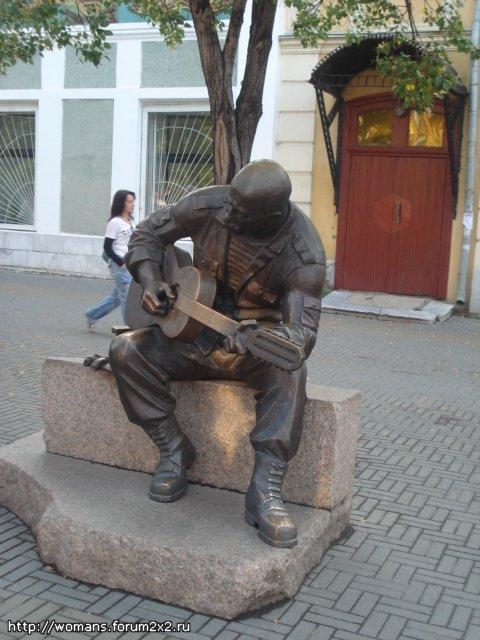 Челябинск 02ff1d7dd4aa